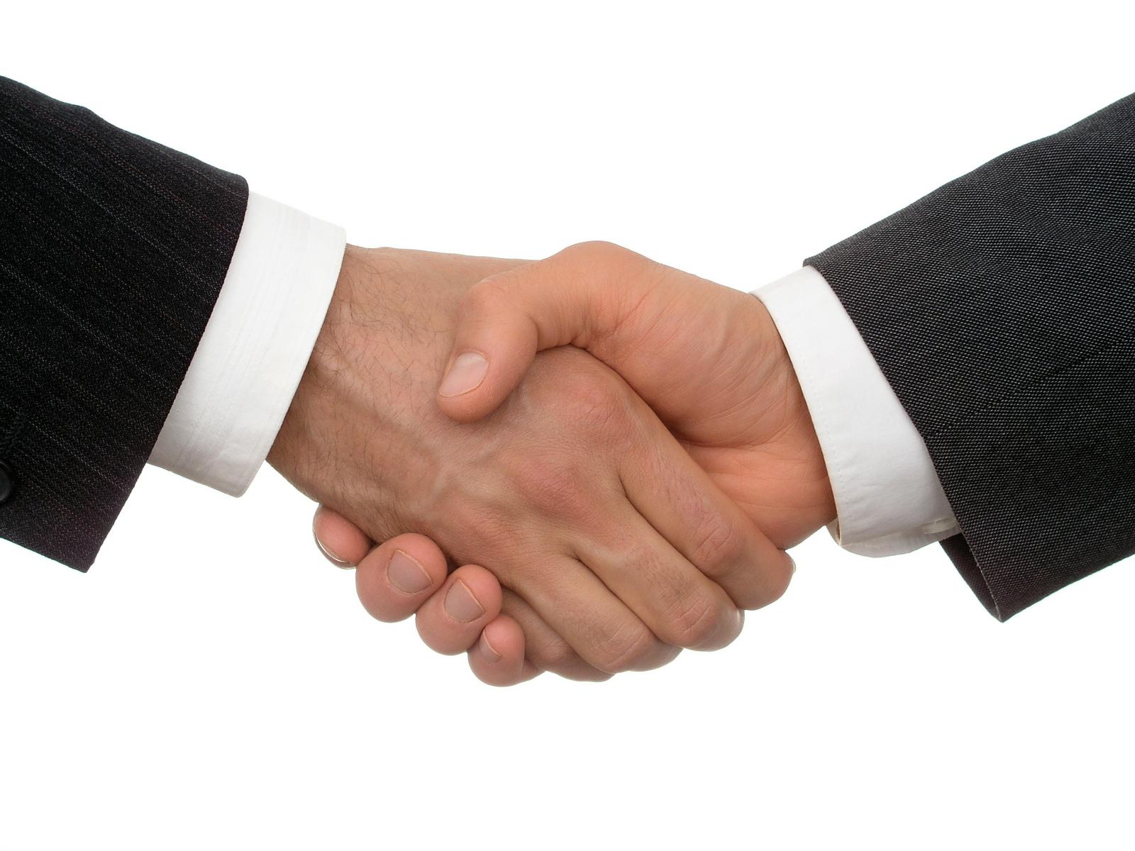 Третейское соглашение